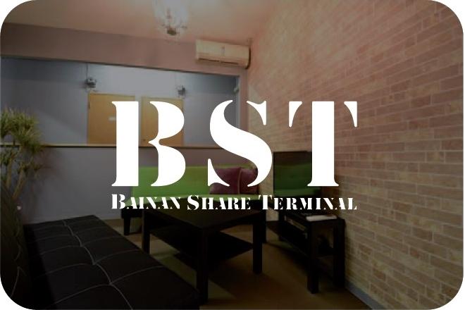 シェアハウス BST