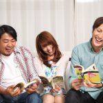 【体験談】シェアハウスで友達作り!きっかけエピソードを紹介。