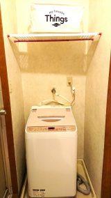 洗濯機(全自動式)
